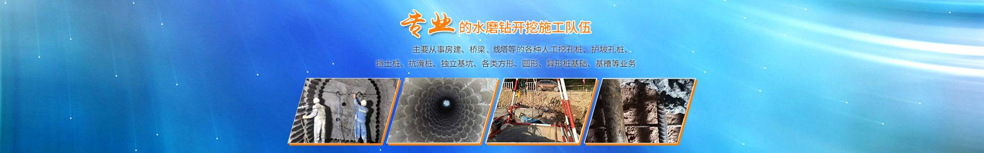 衡阳市大地工程劳务有限公司 - 衡阳断桩处理修复|衡阳二氧化碳乐鱼电竞登录|衡阳机械灌注桩